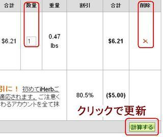 カートの説明.JPG